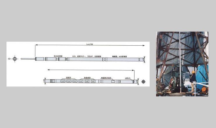 地震計の勝島製作所 製品画像